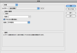 data_cap1.jpg