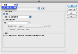 data_cap3.jpg