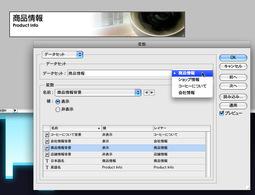 data_cap4.jpg