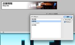 data_cap5.jpg