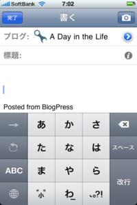 img_blogpress03.png