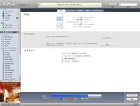 iTunes7_3