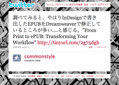 commonstyle_on_twitter01.png