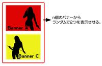 rnd_bnr.jpg