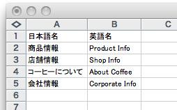 data_xls.jpg