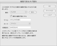 dw_template03.jpg