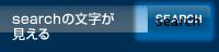 searchbox_ex01.jpg